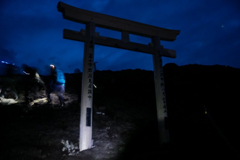 富士宮口 頂上 鳥居1