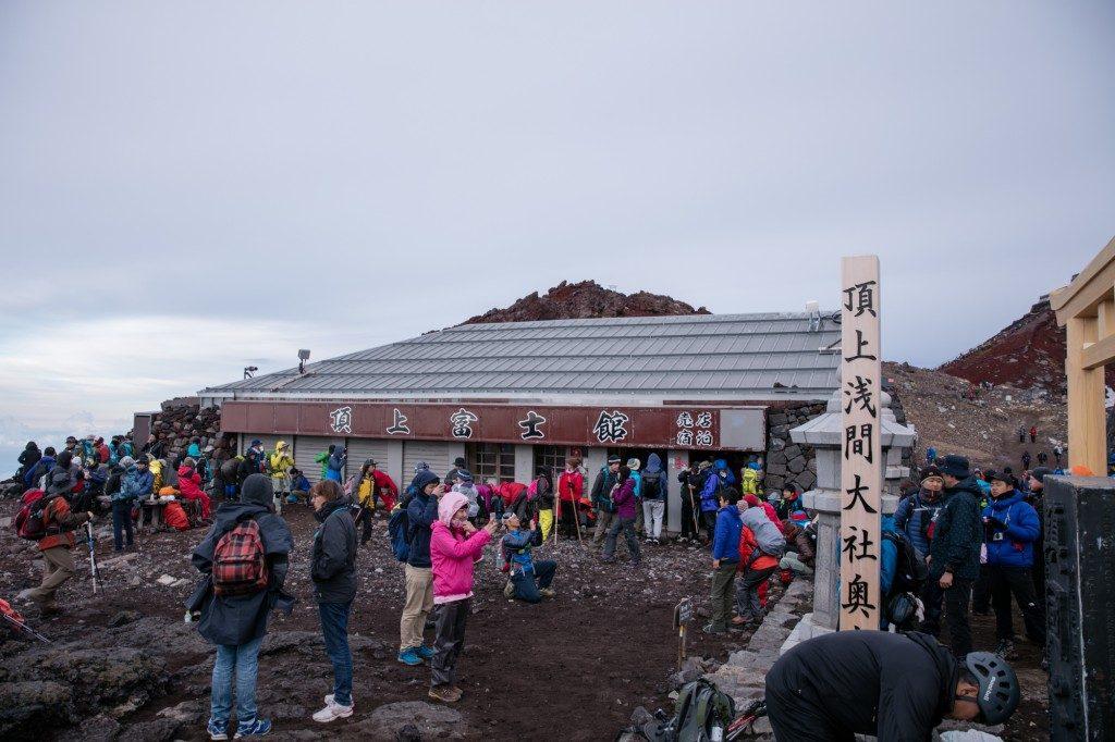 富士山 富士宮口頂上 頂上富士館