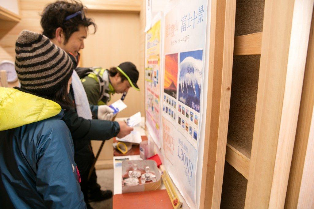 富士山頂郵便局ではがきを書く