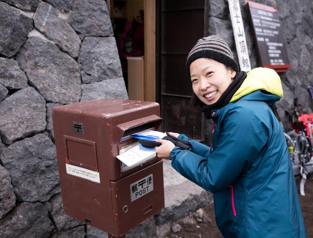 富士山頂郵便局ではがきを出す