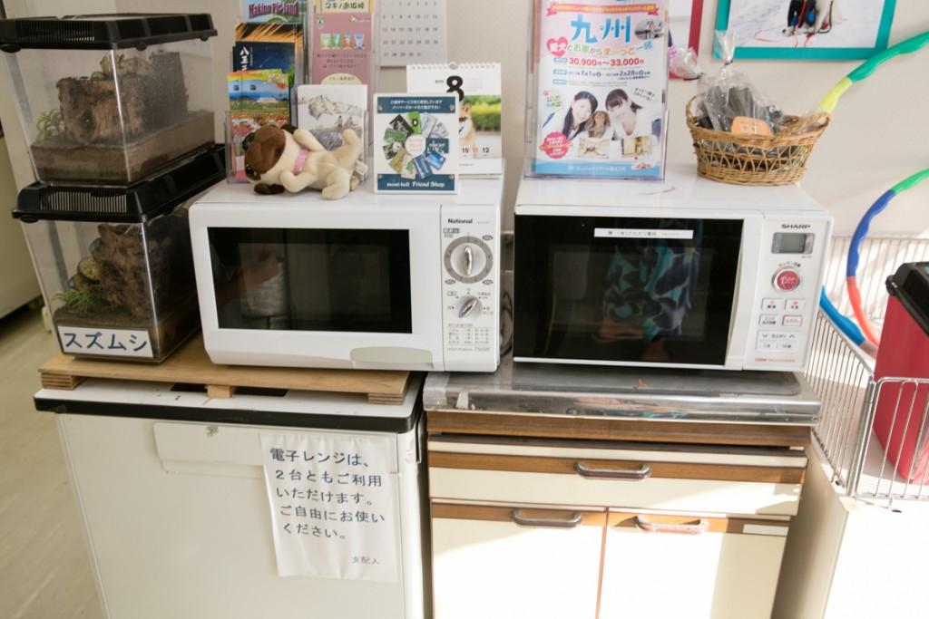 知内浜オートキャンプ場 電子レンジ