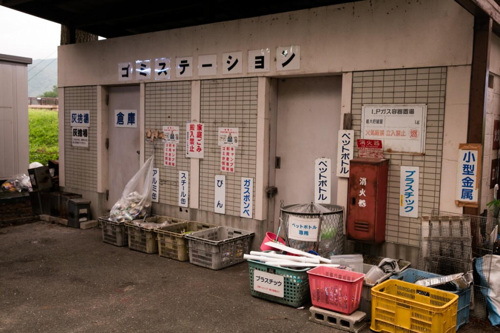 知内浜オートキャンプ場 ゴミステーション