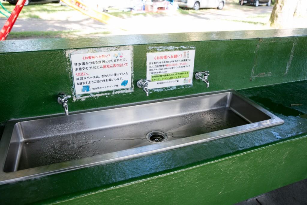知内浜オートキャンプ場 炊事場2