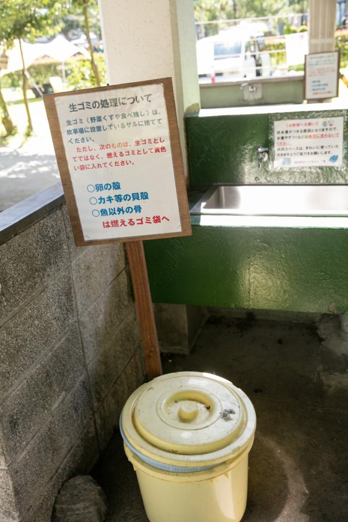 知内浜オートキャンプ場 炊事場3