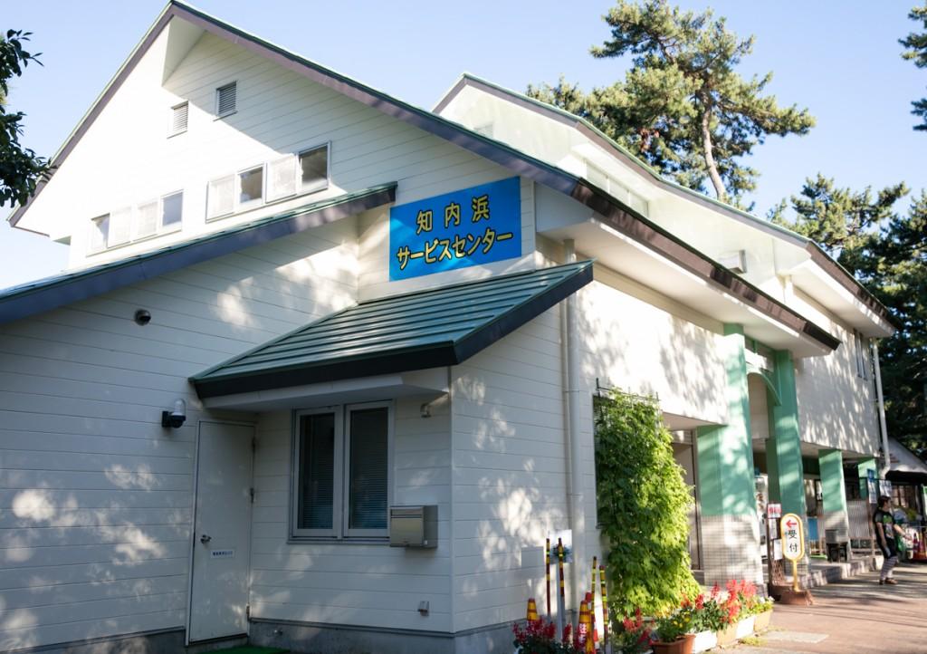 知内浜オートキャンプ場 受付
