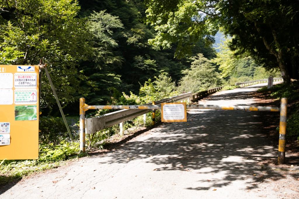 奈良田第一発電所 ゲート