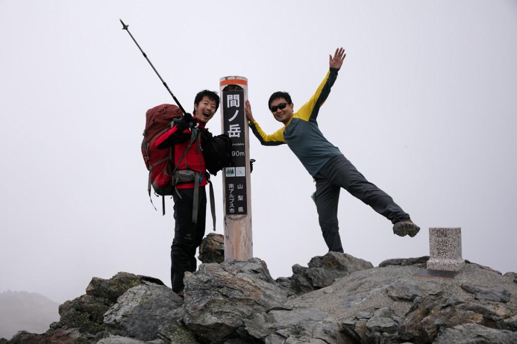 間ノ岳山頂2
