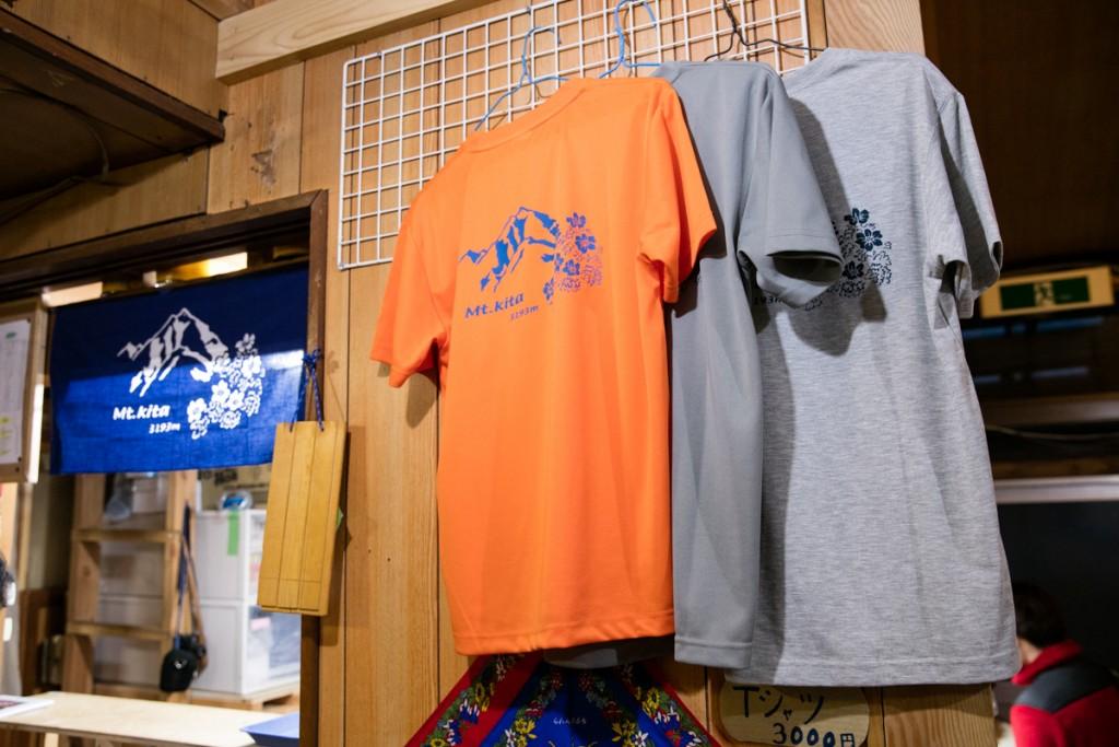 北岳山荘 Tシャツ2