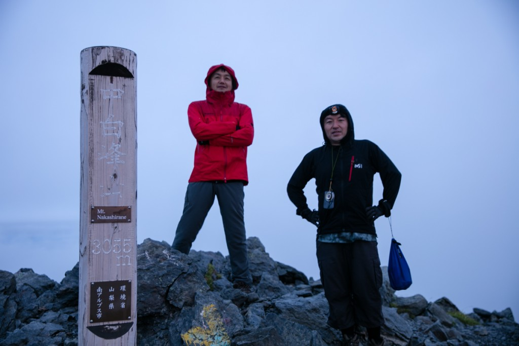 中白根山からの富士山を望む