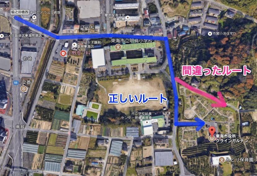 愛知県東海市 みかん狩り クラインガルテン 地図