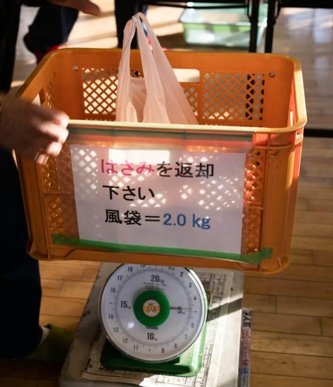 愛知県東海市 みかん狩り クラインガルテン みかん重量測定