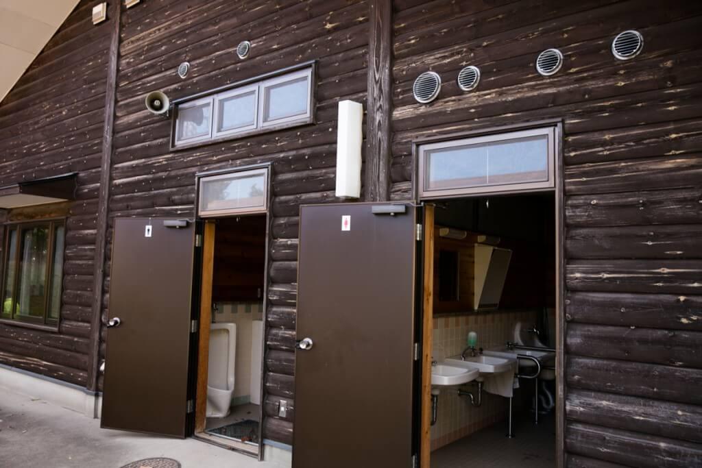愛知県東海市 みかん狩り クラインガルテン トイレ
