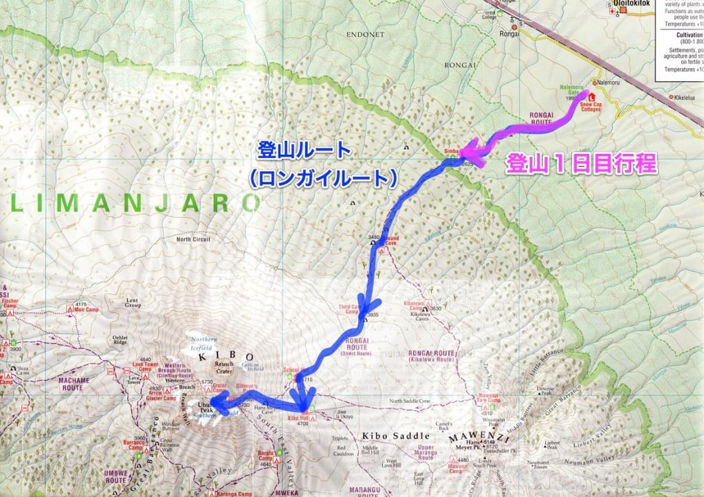 キリマンジャロ登山1日目