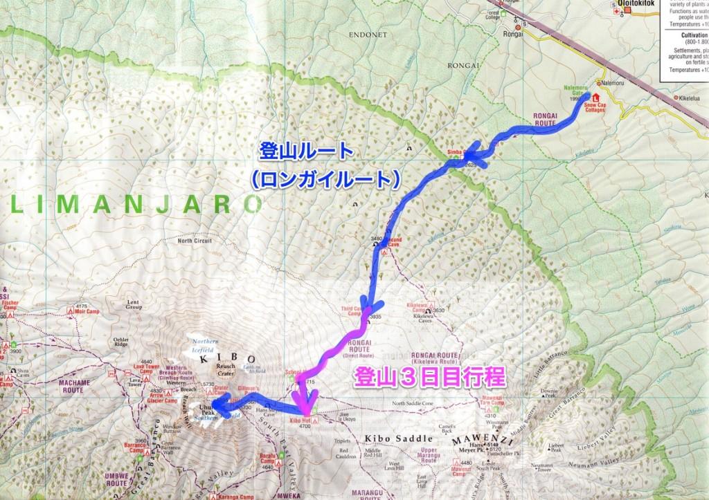 キリマンジャロ登山3日目