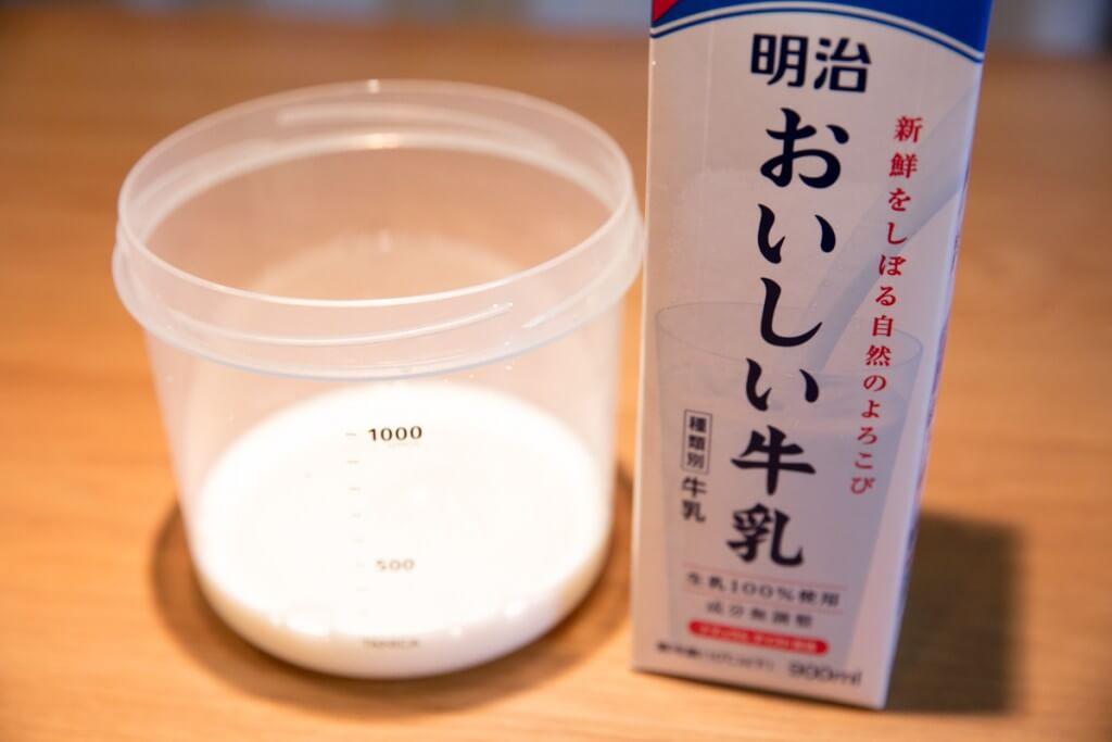 R-1ヨーグルトの作り方1 牛乳を少し注ぐ