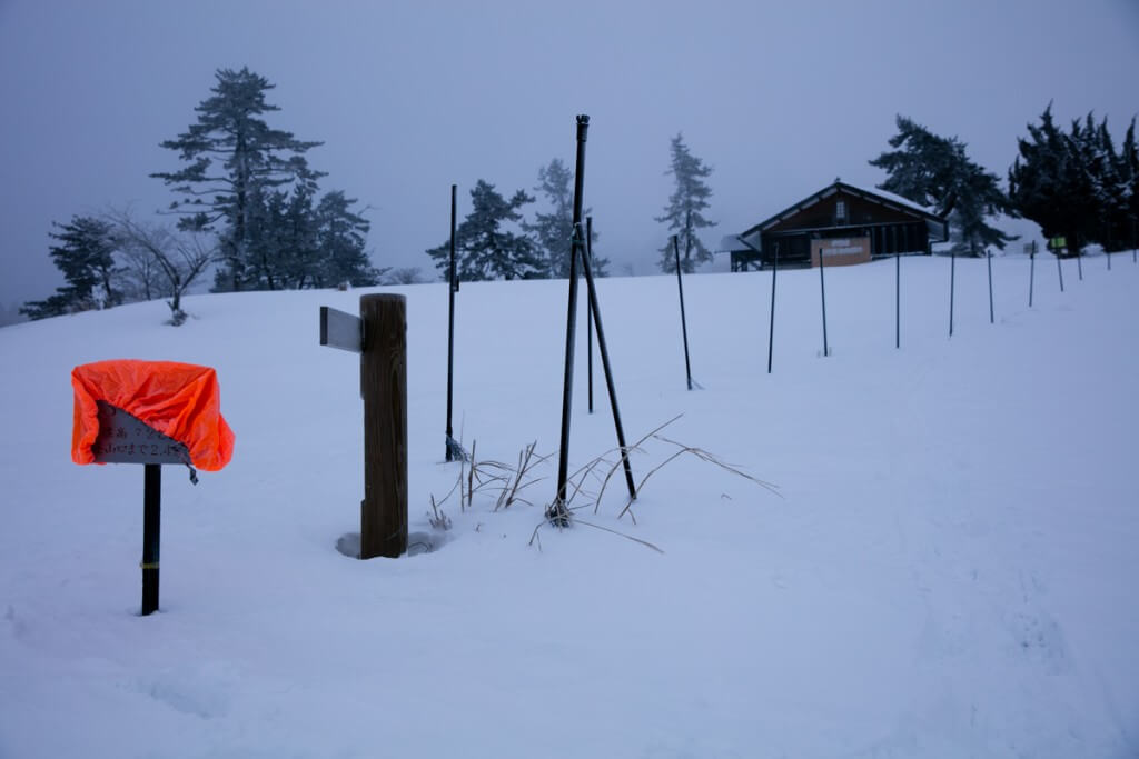 冬の伊吹山 三合目1