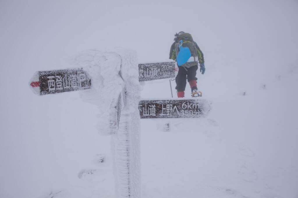 冬の伊吹山 山頂手前の標識