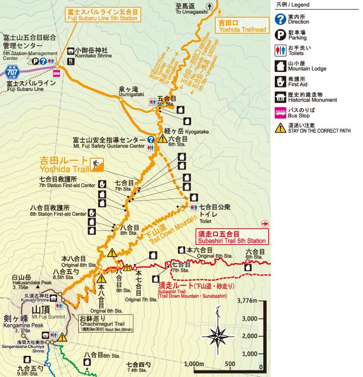 吉田ルート 地図
