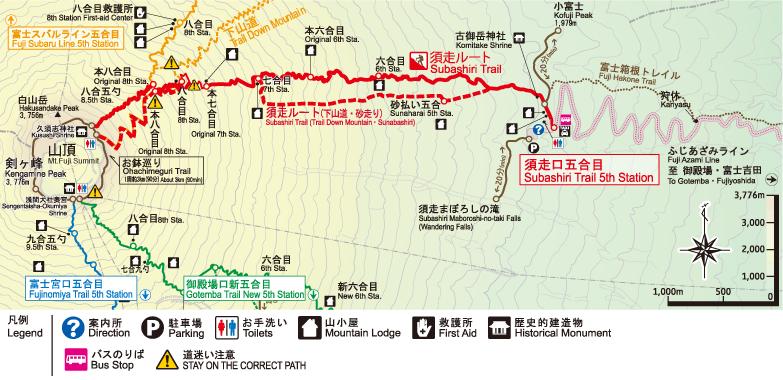 須走ルート 地図