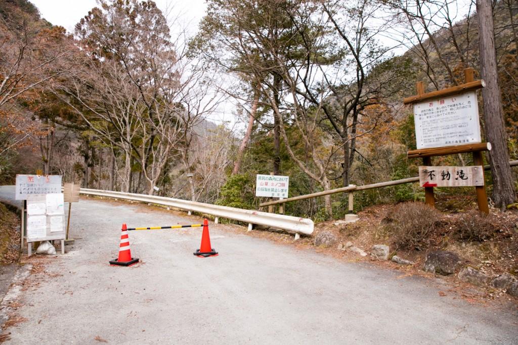 愛知県民の森 ハイキングコース入口
