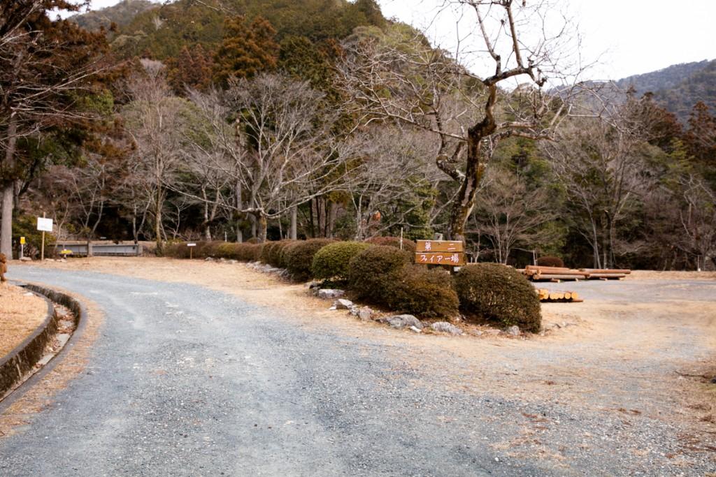 愛知県民の森 キャンプファイヤー場