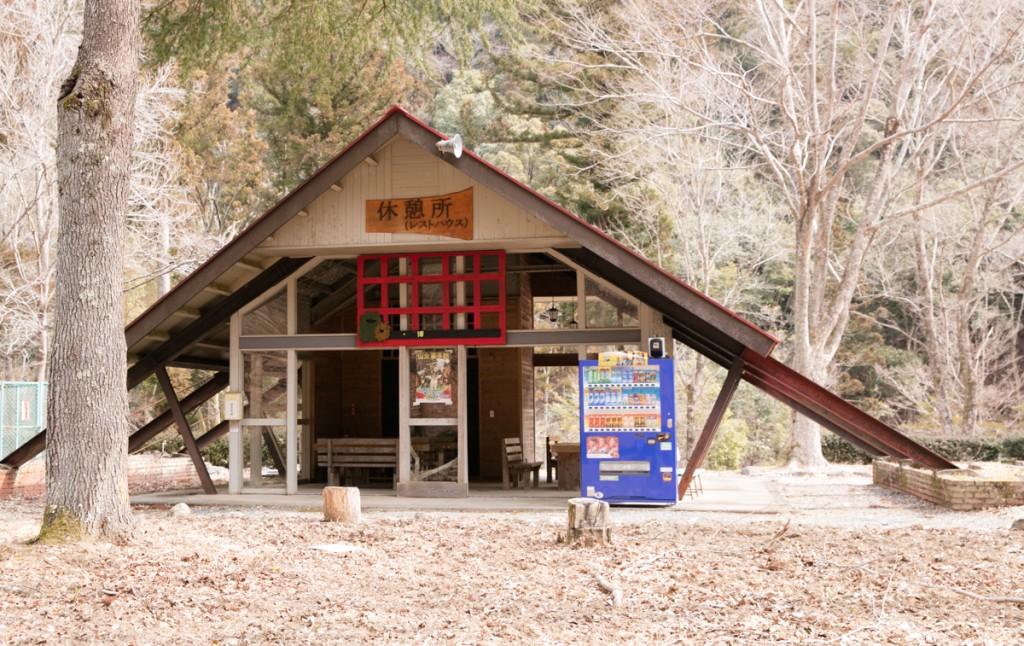 愛知県民の森 休憩所