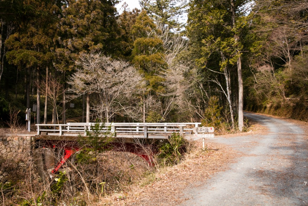 愛知県民の森 せきれい橋