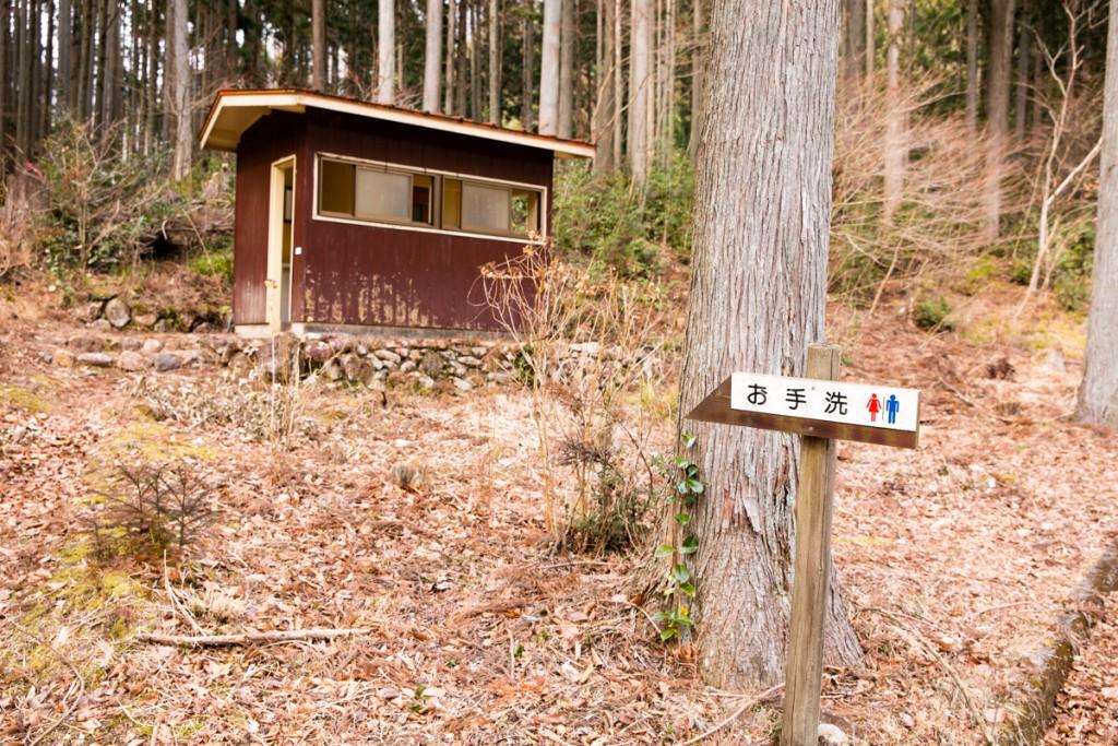 愛知県民の森 明治100年記念公園 トイレ