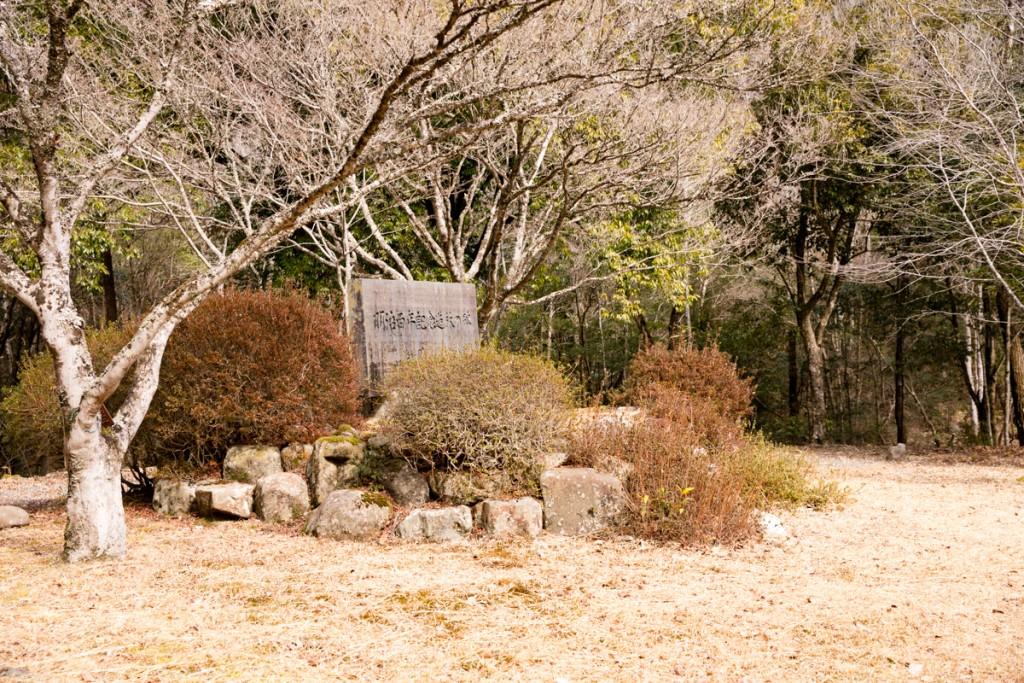 愛知県民の森 明治100年記念公園