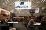 メキシコシティ国際空港のアエロメヒコ航空ラウンジのレビューと注意点とは?