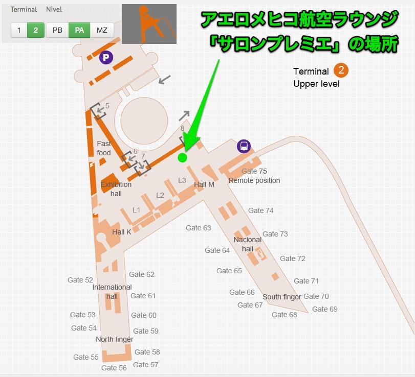 メキシコシティ アエロメヒコ航空ラウンジ 地図