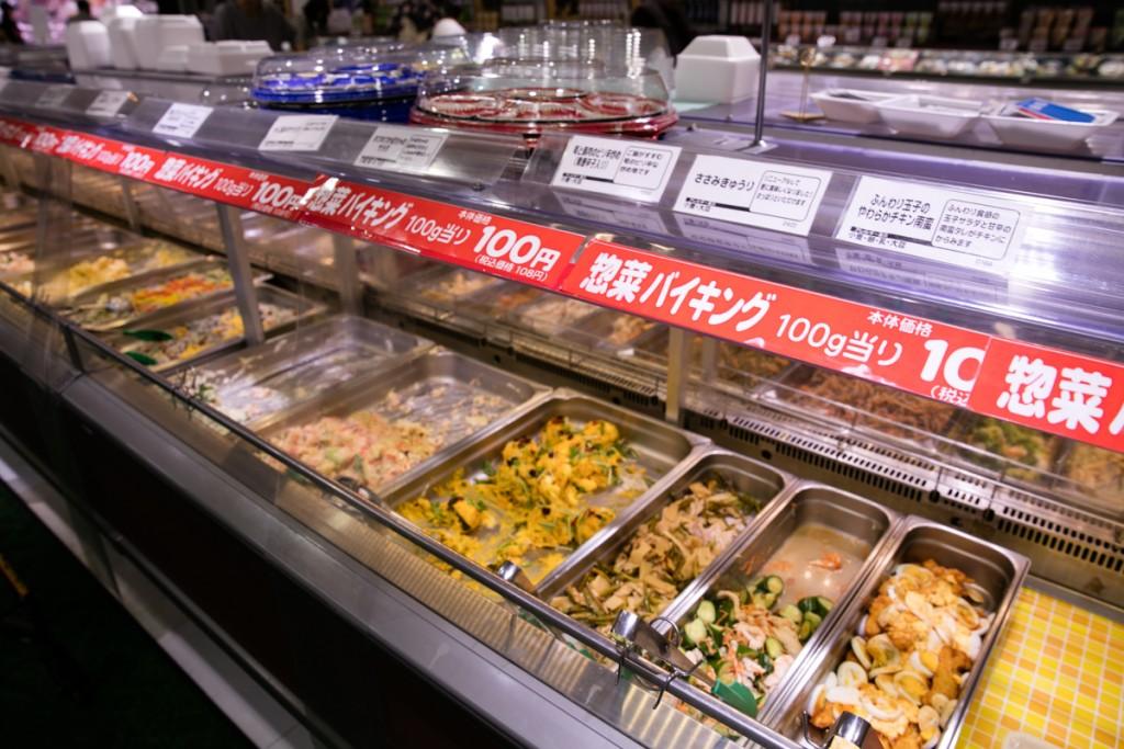 SUPER CENTER PLANT志摩店 惣菜コーナー2