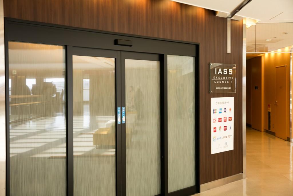 成田空港 IASSラウンジ(第1ターミナル)外観