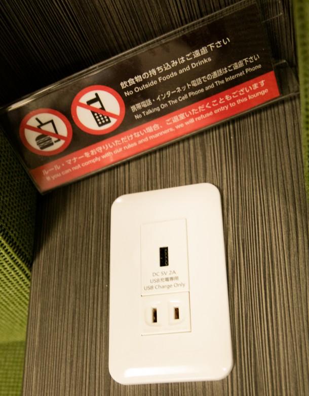 成田空港 IASSラウンジ(第2ターミナル)充電コンセント