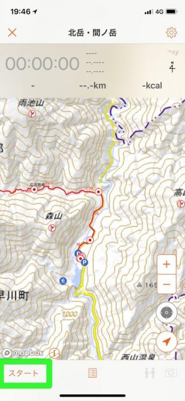 無料登山アプリ YAMAP活動記録1
