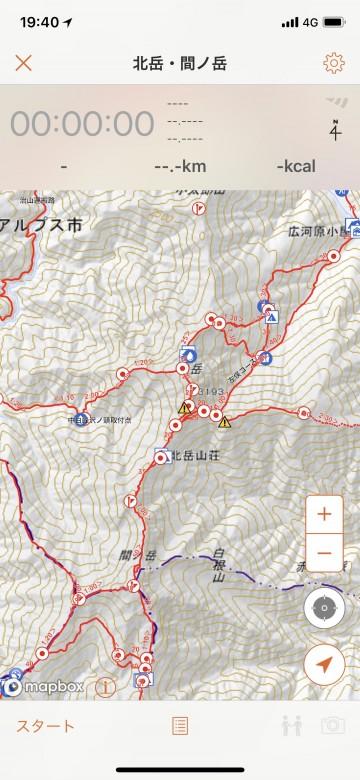無料登山アプリ YAMAP地図ダウンロード7