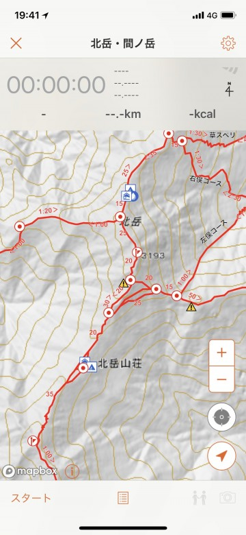 無料登山アプリ YAMAP地図ダウンロード8