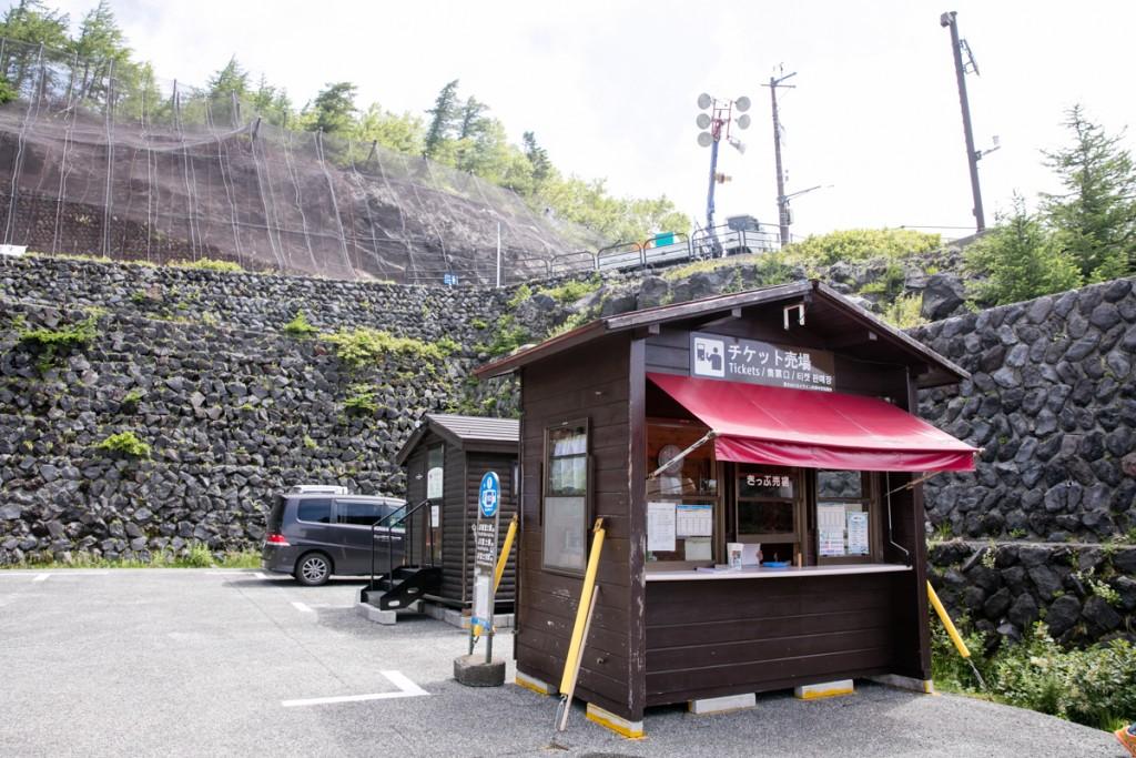 富士宮五合目 バス停