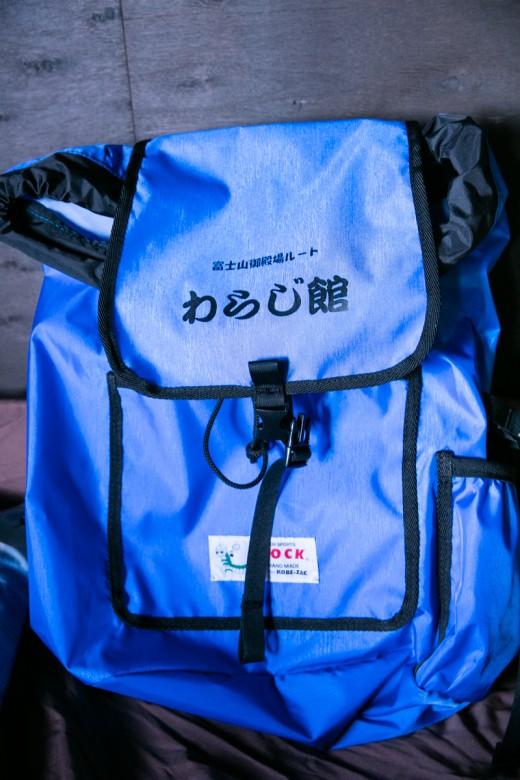 富士山御殿場ルート 山小屋 わらじ館  無料貸し出しアタックザック1