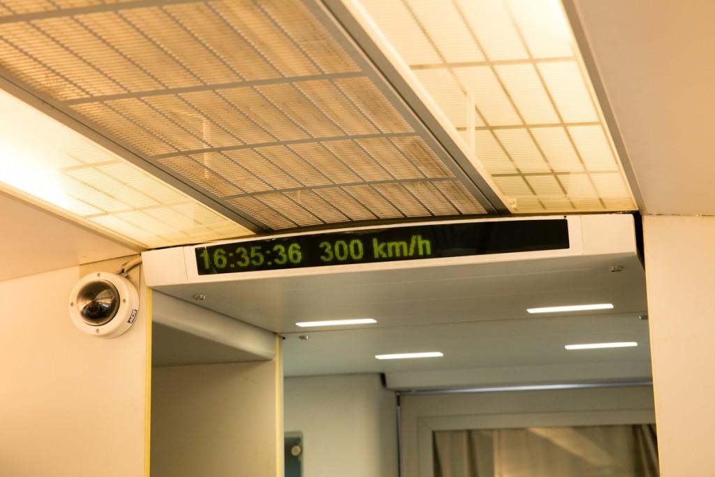 上海浦東空港 リニアモーターカー 速度