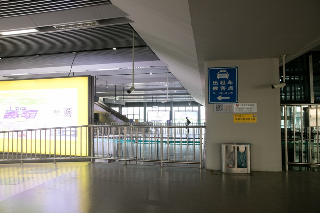 上海 リニアモーターカー 龍陽路站駅1