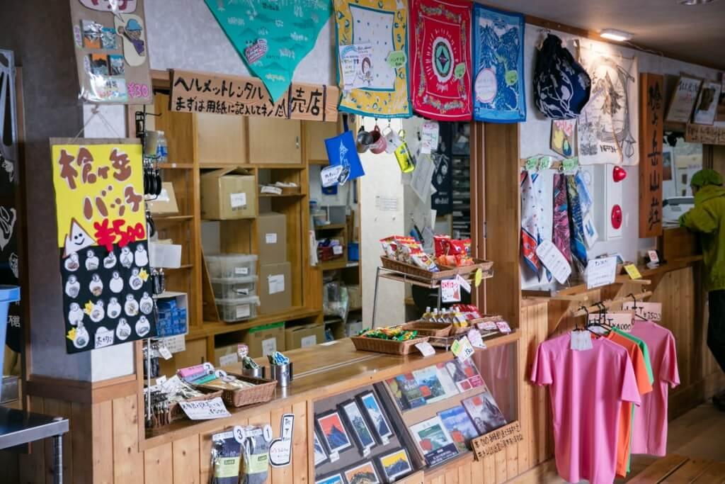 槍ヶ岳山荘 売店
