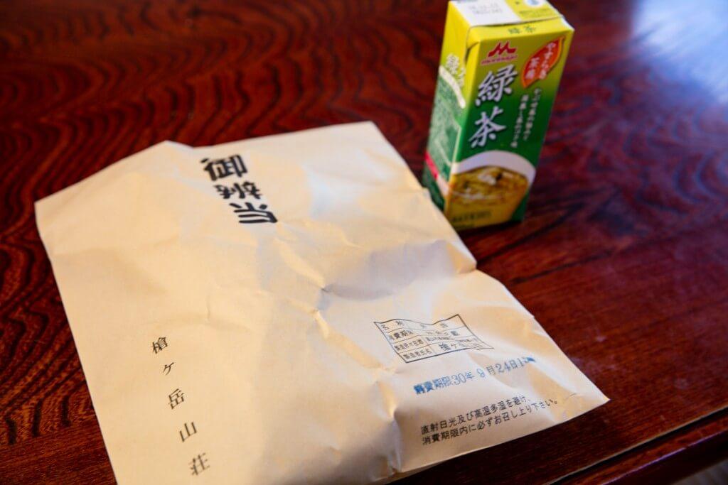 槍ヶ岳山荘 お弁当1