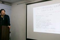 落合正和さんの専門家ブログ構築セミナーで学んだ、専門性を明確化するためにするべきこととは?