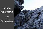 御在所岳 藤内壁 一の壁 ロッククライミング挑戦記