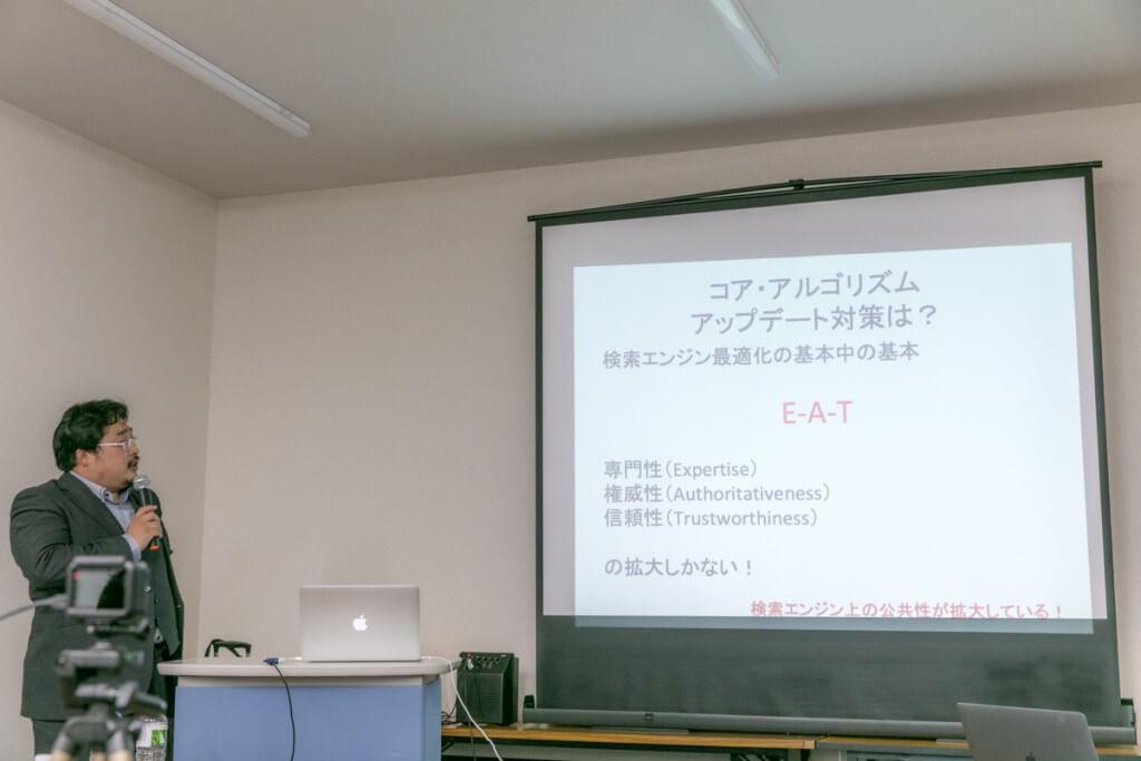 落合正和・松原潤一 2019年のブログ超活用術セミナー3