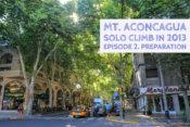 アコンカグア登山 メンドーサ市街