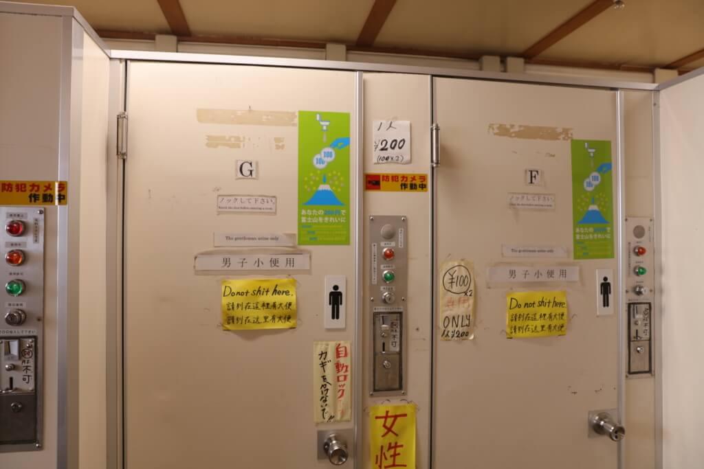 富士山 富士宮ルート 雲海荘 トイレ