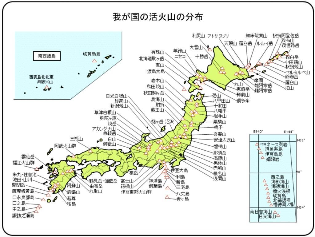 日本の活火山 分布図