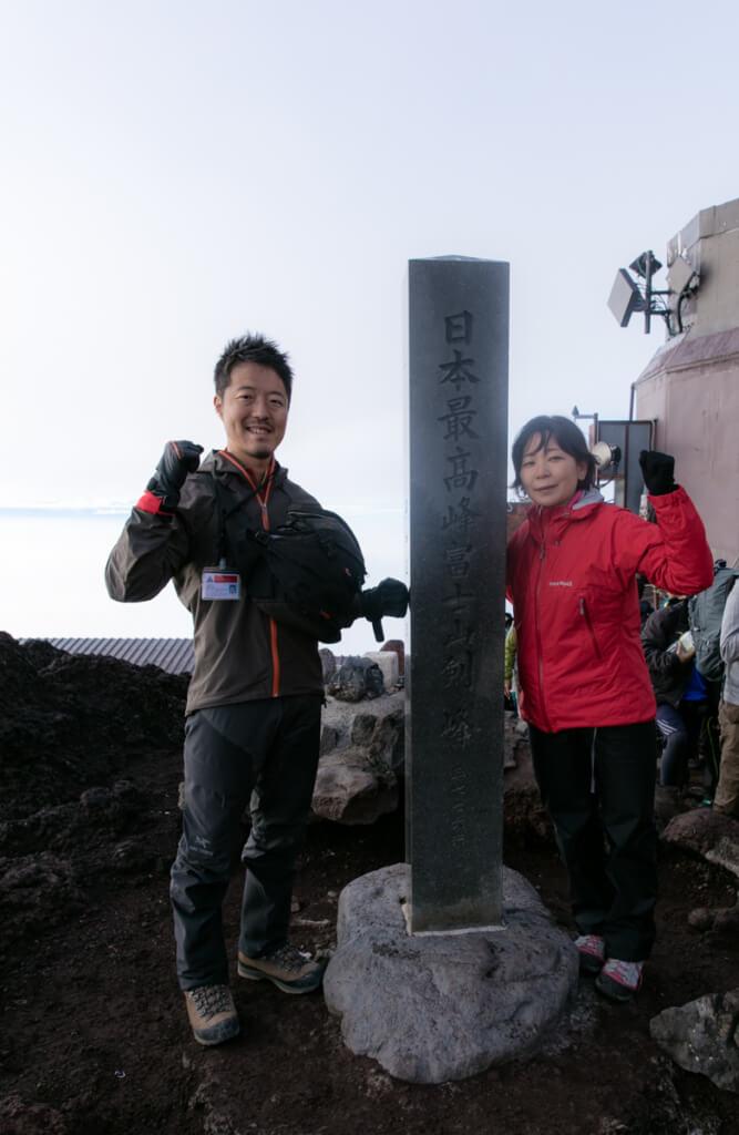 日本最高地点 剣ヶ峰